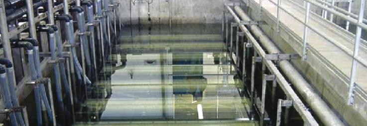 Мембранный биологический реактор (МБР)